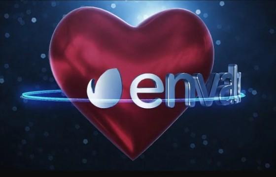 AE模板 E3D心形三维LOGO文字环绕展示 Heart Logo