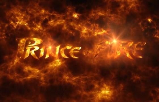 AE模板 火焰发光文字LOGO特效片头动画 Prince of Fire logo