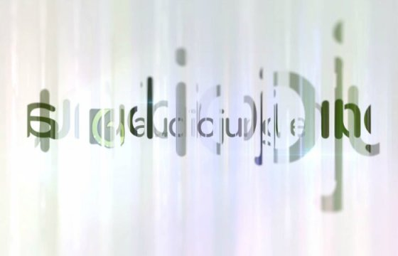 AE模板 文字LOGO标志反射幻影标志片头 Reflex Logo Reveal