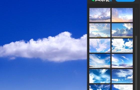 PS更换替换图片天空图片插件脚本扩展 Win 中文版 免费下载