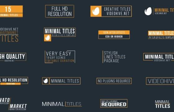 AE模板 20个文本字幕条标题排版动画 Minimal Titles