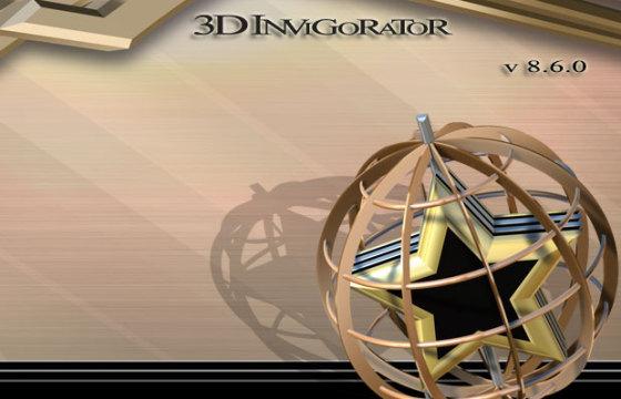 AE插件-真实三维制作插件Zaxwerks 3D Invigorator Pro v8.6.0一键安装