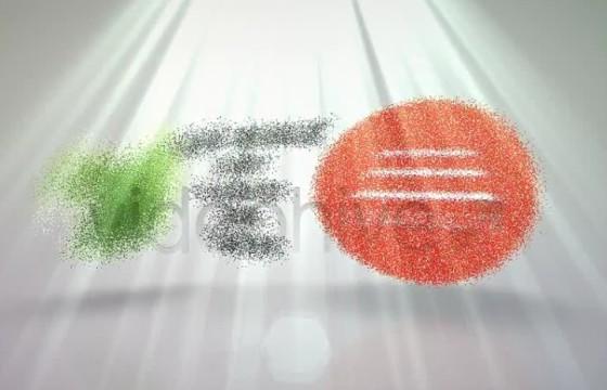 AE模板 简洁优雅的粒子汇聚LOGO显示 Elegant Corporate Identity