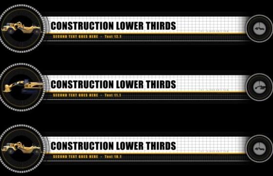 AE模板 建筑工程车字幕条标题动画 Construction Titles