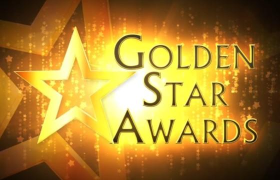AE模板 公司企业广播栏目包装晚会颁奖典礼 Golden Star Awards