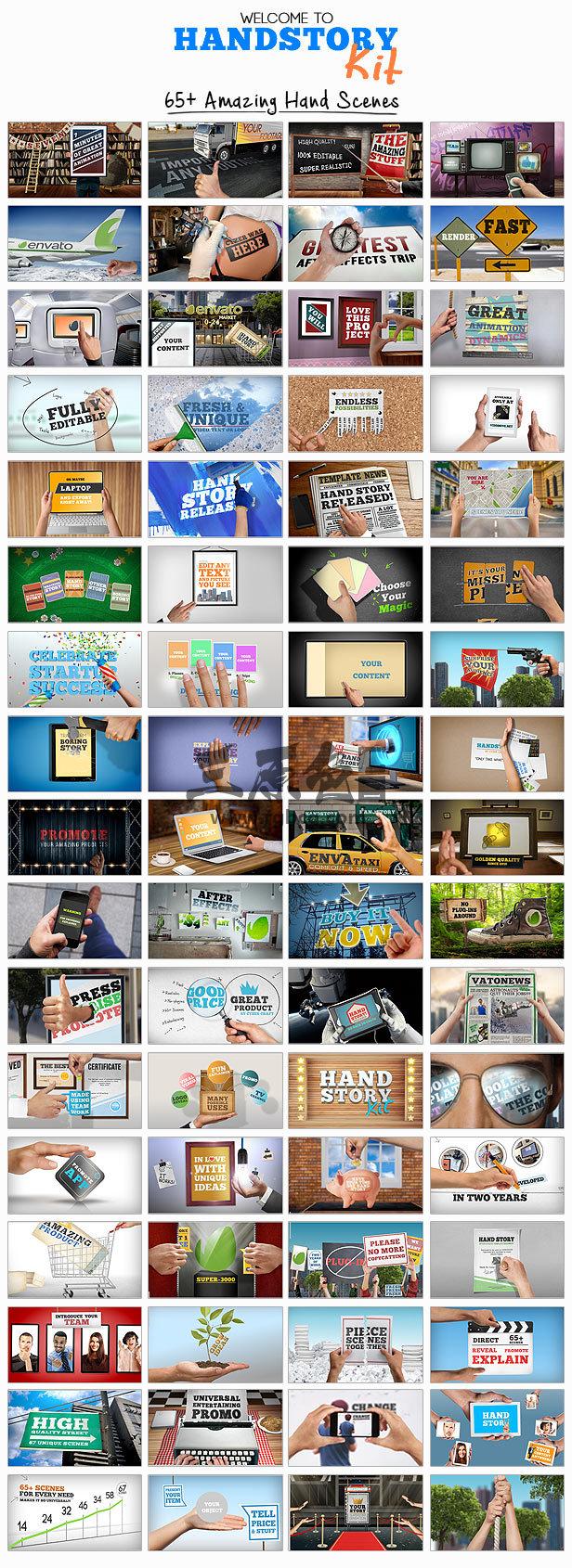 AE模板 65个产品LOGO介绍手势动画展示 Hand Explainer Ae 模板-第1张