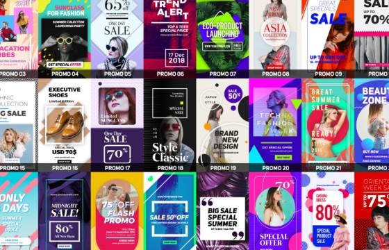 AE模板 竖屏时尚商品广告促销动态展示 Insta Stories Promo v3