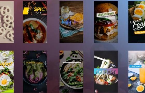 AE模板 主图视频 竖屏方屏宝贝展示促销广告模板 Food Stories