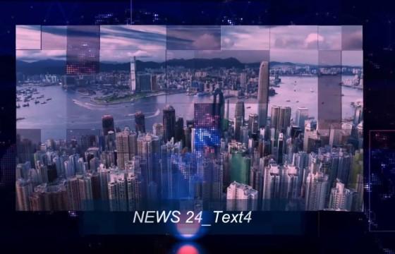 AE模板 24小时新闻栏目包装片头介绍 Videohive News Intro