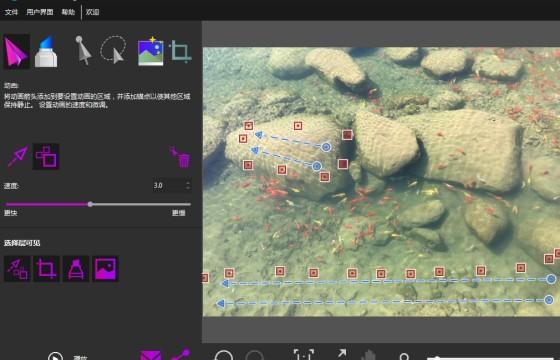 静态图微动画制作软件 Corel PhotoMirage v1.0 中文汉化版一键安装