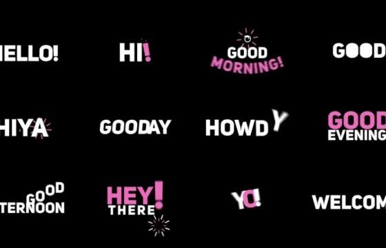 AE模板 综艺节目文字对话情感表达 Phrase Kinetic Typography