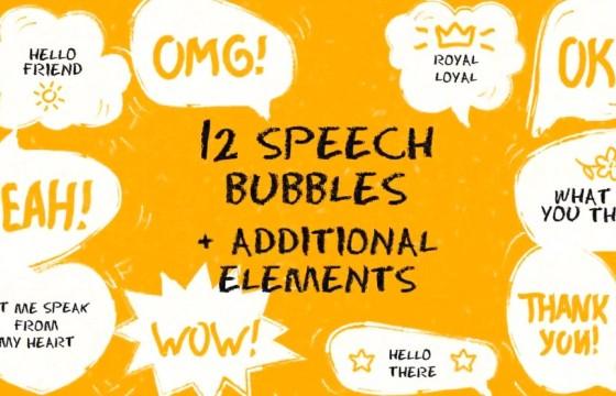 AE模板 卡通综艺节目人物对话图形气泡动画 Speech Bubbles
