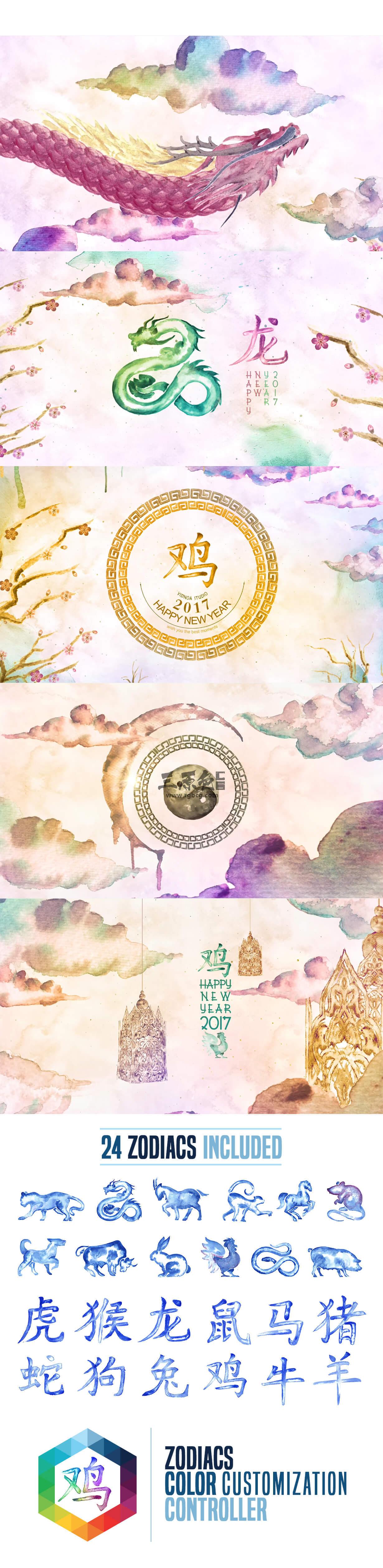 AE模板 中国新年春节喜庆元素 十二生肖形象元素动画工具包 Ae 模板-第1张