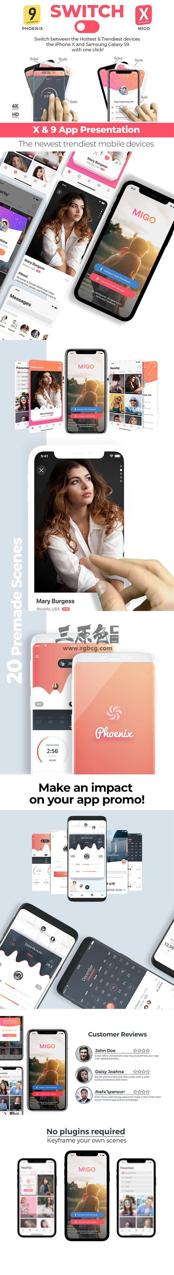 AE模板:手机APP应用程序产品广告 功能展示 PhoneX & s9 App Promo Ae 模板-第1张