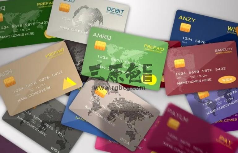 AE模板:金融信用卡银行卡LOGO显示 Credit Debit Prepaid Card Ae 模板-第1张