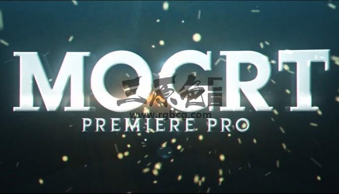 Pr基本图形模板 Mogrt预设 粒子飞舞文字预告片头 Hard Steel Pr 模板-第1张