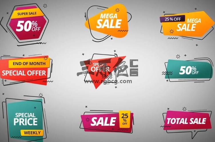 AE模板 商品广告价格图形标签动画展示 Price Labels Ae 模板-第1张