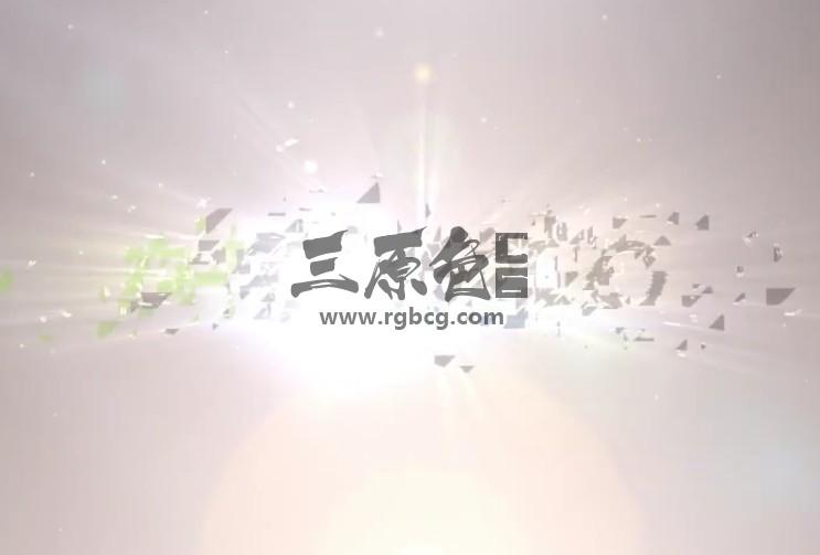 AE模板-简单的LOGO破碎显示动画模板 Simple Logo Reveal Ae 模板-第1张
