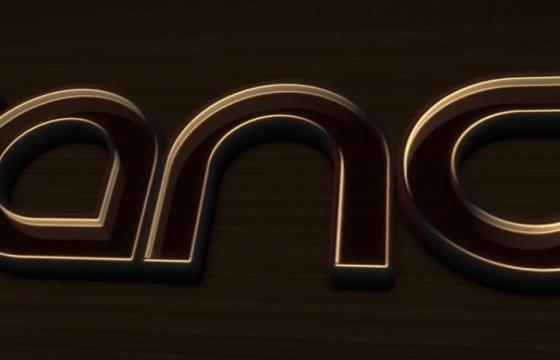 AE模板 质感文字LOGO动画展示片头 Sublime Logo Animation