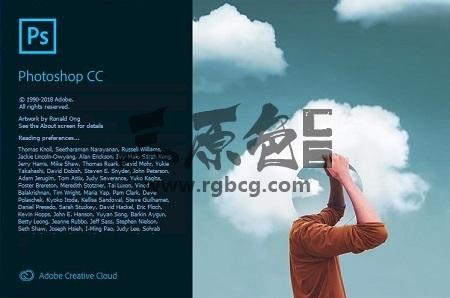 Adobe Photoshop CC 2019 v20.0 For Win 中文一键安装版 Adobe 软件-第1张