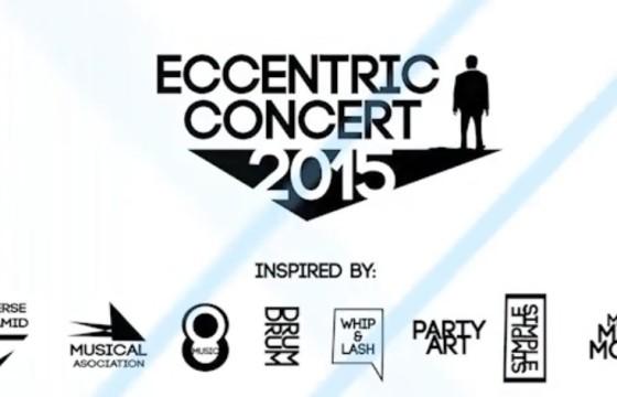 AE模板 创意艺术活动开幕片头 Artistic Festival Event Opener