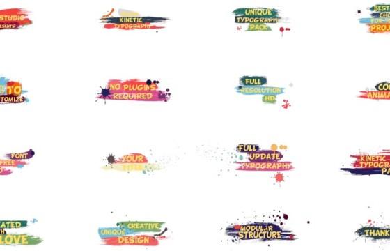 Pr模板-彩色笔刷文字标题排版字幕条动画 Kinetic Typography
