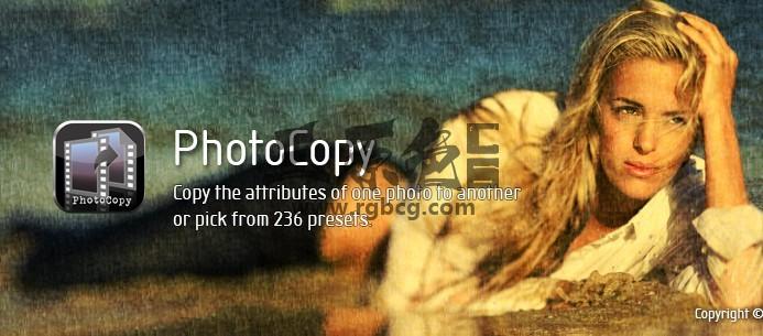 AE Pr PS插件 风格影像调色模拟 Digital Film PhotoCopy v2.0 Ae 插件-第1张