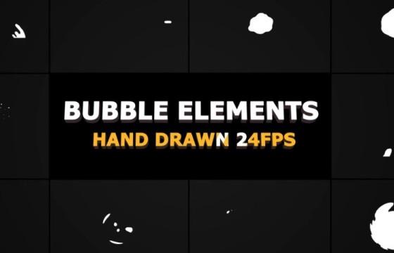 AE模板-卡通图形动画 水气泡元素 Flash FX BUBBLE Elements