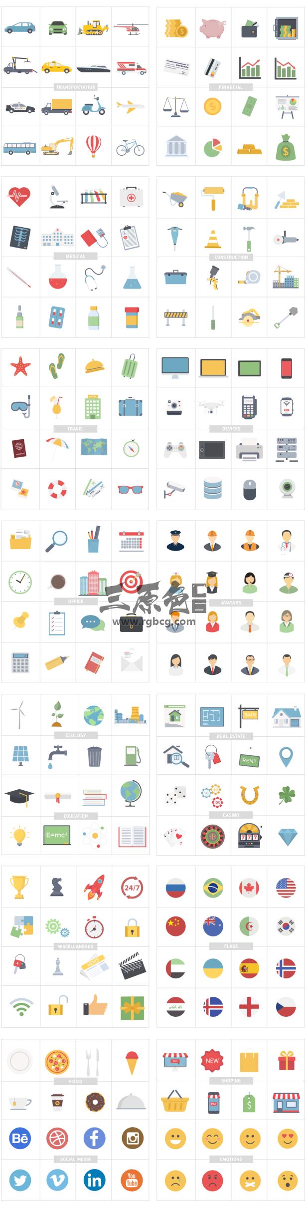 AE模板-250个平面ICO卡通图形动画图标 Flat Design Icons Ae 模板-第1张