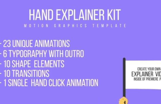 Pr模板-Mogrt基本图形模板 手势动画 Hand Explainer Kit