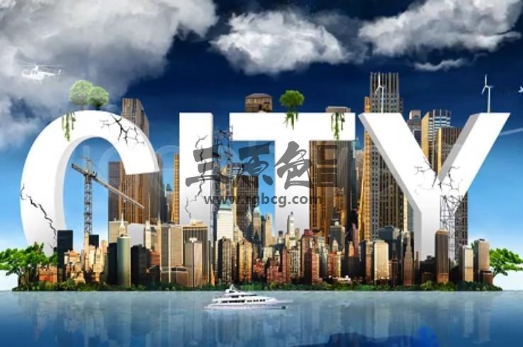 AE模板 创意科幻城市LOGO标志展示 Happy City Fun Logo Ae 模板-第1张