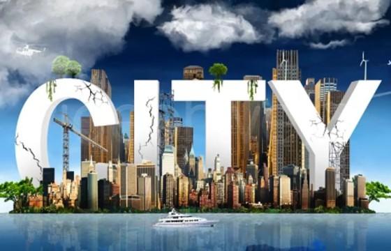 AE模板 创意科幻城市LOGO标志展示 Happy City Fun Logo