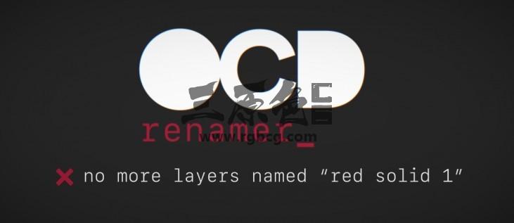 AE脚本-智能自动重命名图层 OCD Renamer v1.0 Win/Mac 脚本/预设-第1张