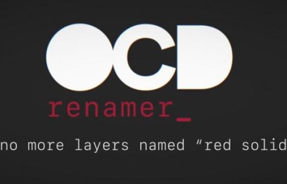 AE脚本-智能自动重命名图层 OCD Renamer v1.0 Win/Mac