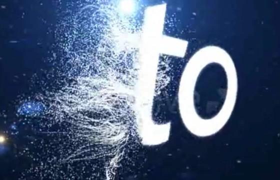 AE模板-水下粒子动画分解LOGO文字标志 Underwater Logo Reveal