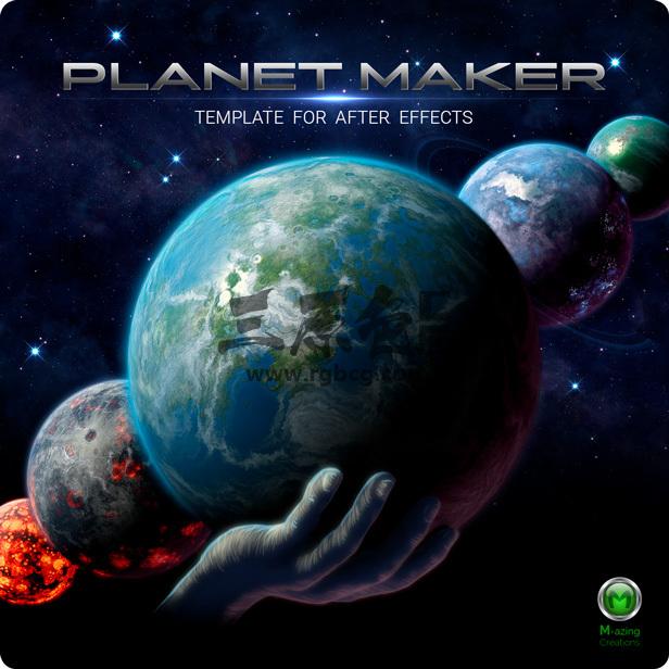 AE模板-宇宙外太空行星运动制造 VideoHive Planet Maker Ae 模板-第1张
