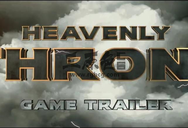 AE模板 电影游戏文字预告片 Cinematic Game Trailer Ae 模板-第1张