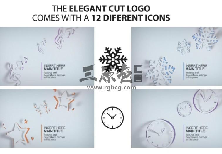 AE模板 创意剪纸MG图形动画LOGO展示 Elegant Cut Logo Ae 模板-第1张