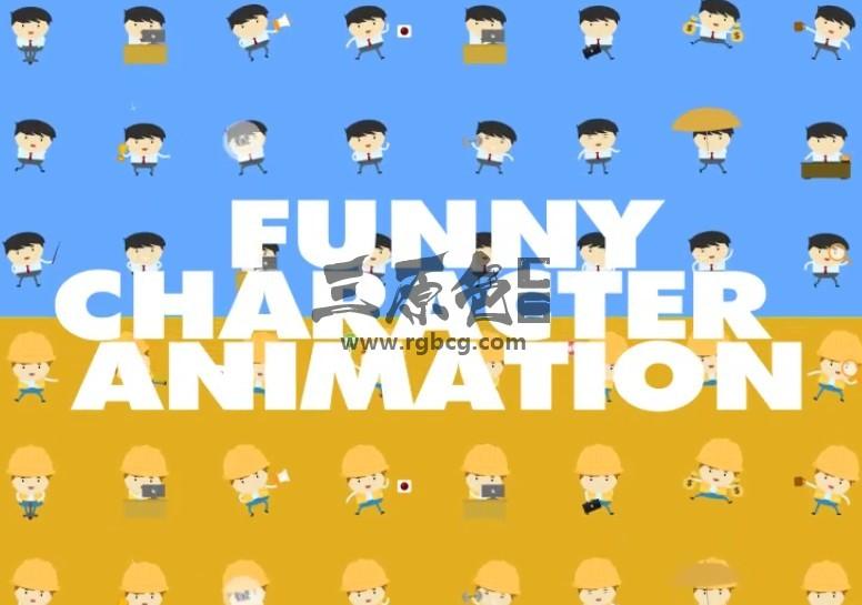 AE模板 卡通大头娃娃角色动画 Funny Character Animations Ae 模板-第1张