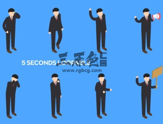 AE模板 商务人物卡通图形动画 VideoHive Isometric People Ae 模板-第1张