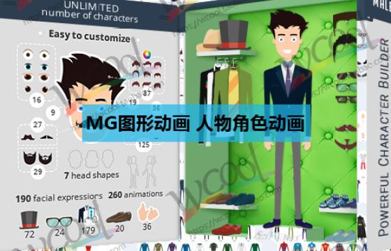 AE模板 动画人物角色壹读飞碟说风格 创意扁平宣传介绍动画素材