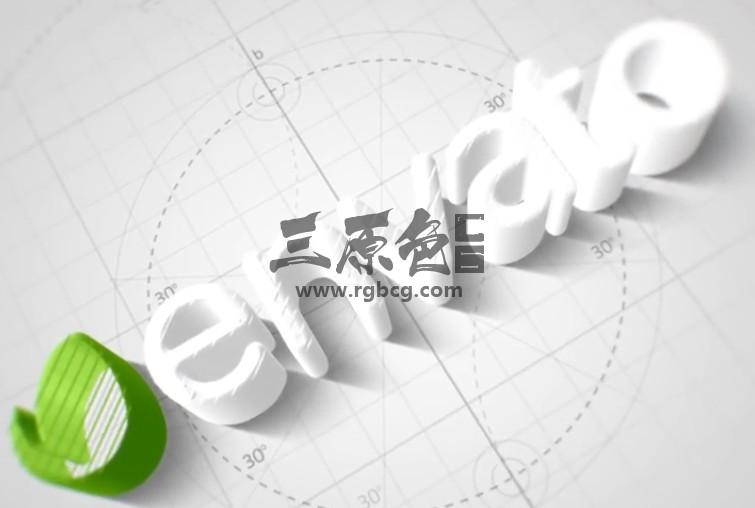 AE模板 优雅简洁的三维LOGO标志动画片头 Technical Elegant Logo Ae 模板-第1张