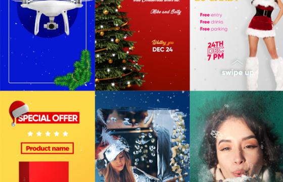 AE模板 10个竖屏版圣诞新年故事广告促销动画 Christmas Stories Kit