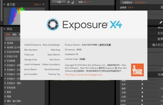 PS Lr胶片调色滤镜插件 Alien Skin Exposure X 4.0.4 中文版一键安装