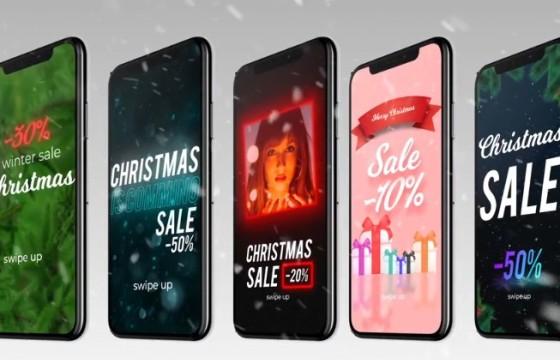 AE模板 INS故事圣诞节图文广告销售展示 Instagram Stories Christmas Sale
