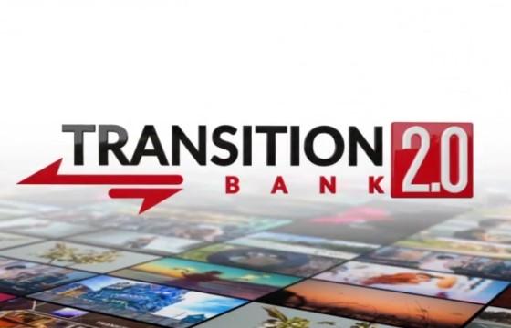 AE模板 特效水墨视频无缝转场过渡切换效果 Transition Bank