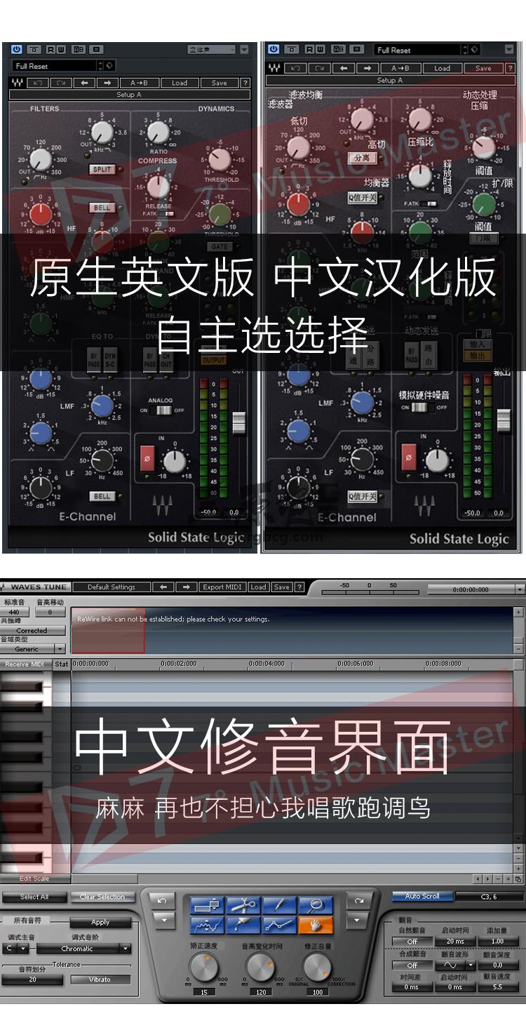 Au Pr 全套中文版VST音频效果器插件合集 Waves 9/10 一键安装版 Win/Mac Pr 插件-第2张