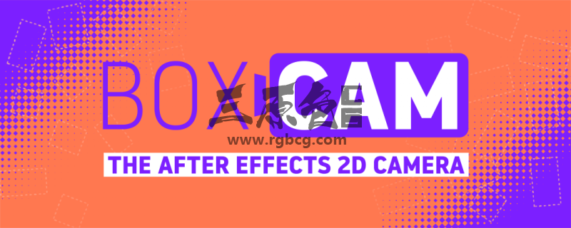 AE脚本 二维平面摄像机动画控制 Aescripts Boxcam v2.0+教程 脚本/预设-第1张