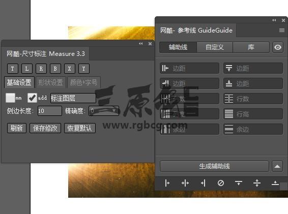 Illustrator Ai脚本插件合集中文一键安装合集Astute Graphics