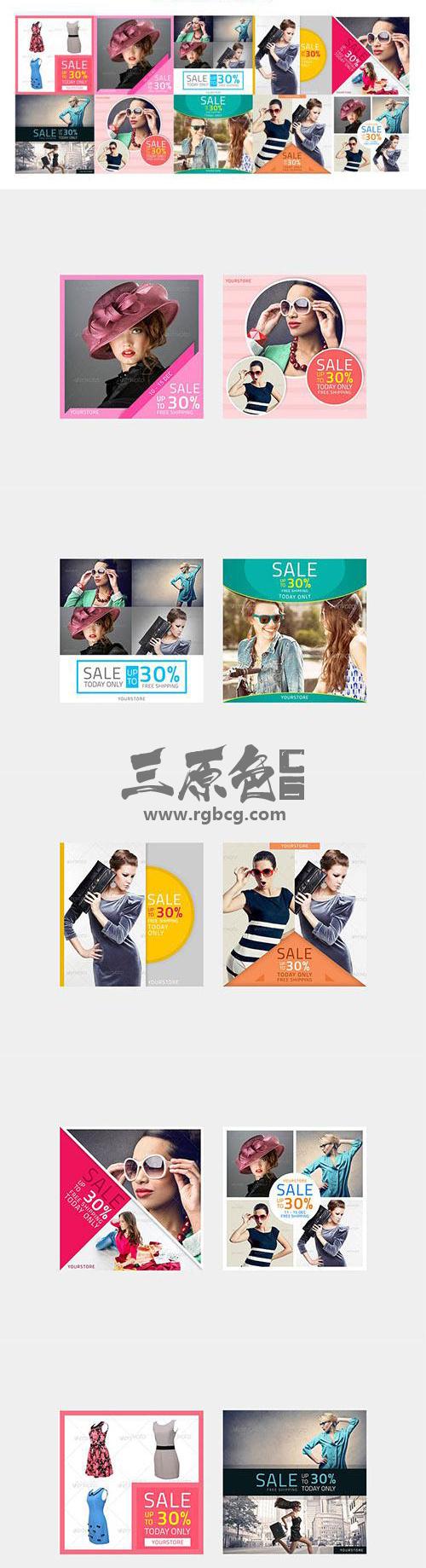 PSD模板 时尚创意方形广告促销展示主图模板 1500X1500 PSD 模板-第1张